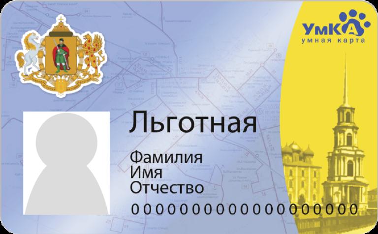 lgot_card