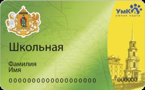sсhool_card