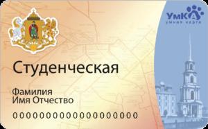 stud_card