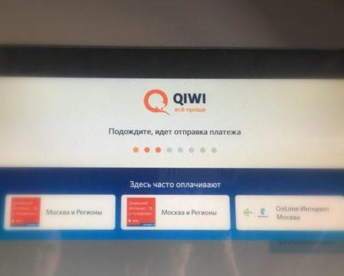 qiwi8